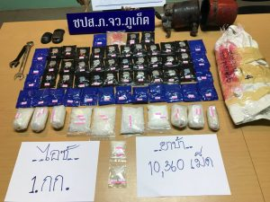 Drugs, guns and bullets - 2 men arrested   News by Thaiger