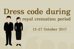 Updated information on tomorrow's cremation | News by Thaiger
