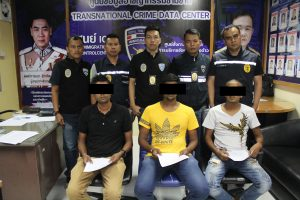 Three foreign overstayers arrested | News by Thaiger