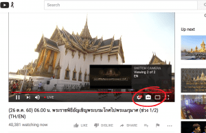 THURSDAY: Watch the Royal Cremation processions and ceremonies here. Live from Bangkok.... | News by Thaiger