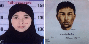 Phang Nga family pleas for Bangkok bombing suspect to be sent back for trial | News by Thaiger