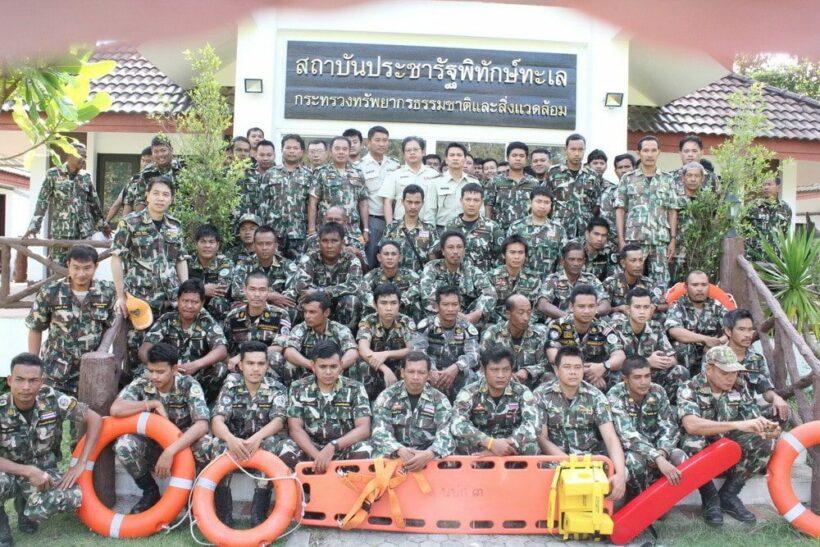 เจ้าหน้าที่กรมอุทยานแห่งชาติสัตว์ป่าและพันธุ์พืช จัดโครงการอบรมหลักสูตรการค้นหากู้ภัย เพื่อช่วยเหลือผู้ประสบภัยและช่วยลดความสูญเสีย | News by The Thaiger