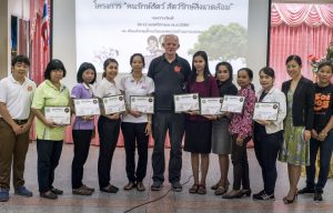 Phuket's Soi Dog launches its education program | News by Thaiger