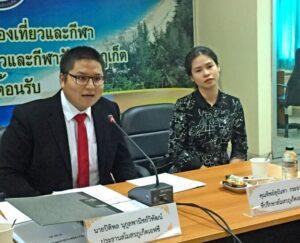 End of an era - Phuket FC dissolves under burden of debt   News by Thaiger