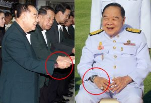 Deputy PM now has to explain seven multi-million baht watches   News by Thaiger