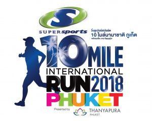 4th Supersports 10 Mile International Run set for March 24 & 25, 2018 | News by Thaiger