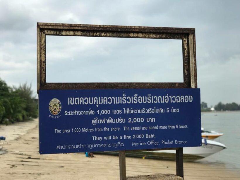 เจ้าท่าภูมิภาคสาขาภูเก็ตเตรียมพร้อมกำหนดมาตรการความปลอดภัยทางน้ำ รองรับการเดินทางช่วงเทศกาลปีใหม่ ตั้งเป้าลดอุบัติให้ลดลงกว่าร้อยละ 50 | News by The Thaiger