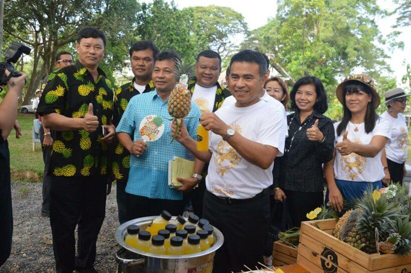 """วิสาหกิจชุมชนสับปะรดภูเก็ต จัดแคมเปญ """"อ่องหลาย โป๊ปี่เปงอ๊าน"""" รับโชคตลอดปี เปิดจองสับปะรดภูเก็ตลูกที่ดีที่สุด   News by The Thaiger"""