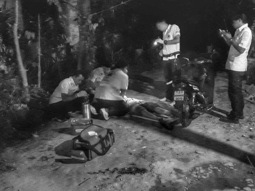 ยิง 2 วัยรุ่นบาดเจ็บสาหัส แฟนสาวเสียชีวิตที่โรงพยาบาล คาดปมจากเรื่องชู้สาว | The Thaiger