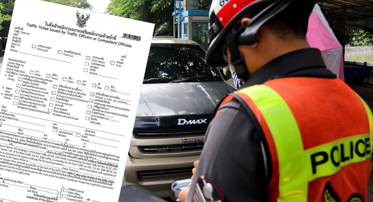 New bar-coded traffic tickets start today around Thailand | The Thaiger