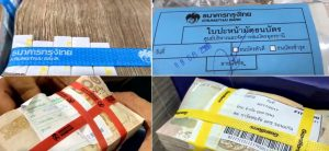 UPDATE: Alleged Laos money smuggling - 98 million baht | News by Thaiger