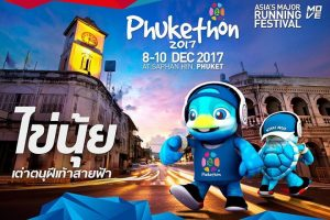 Phukethon - 9,600 runners competing next weekend | News by Thaiger