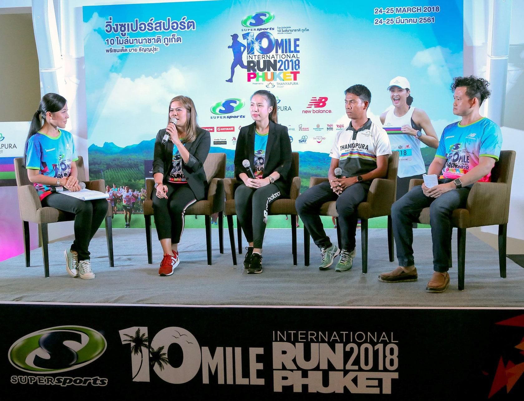 4th Supersports 10 Mile International Run set for March 24 & 25, 2018 | The Thaiger