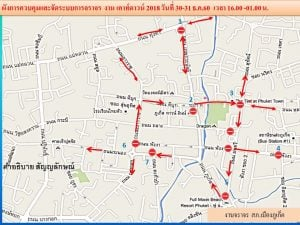 Traffic routes for 2018 Countdown in Phuket Old Town   News by Thaiger
