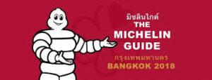No Michelin Three Star restaurants in Bangkok | News by Thaiger