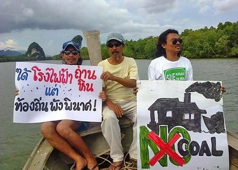1,150 Officers prepared for Krabi Power Plant Public Hearings | The Thaiger