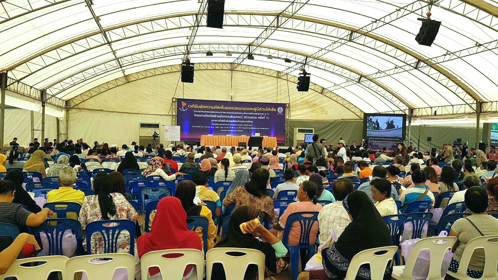 Krabi power plant public hearing went smoothly. Protesters boycot event. | The Thaiger