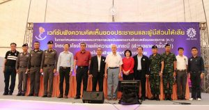 Krabi power plant public hearing went smoothly. Protesters boycot event.   News by Thaiger