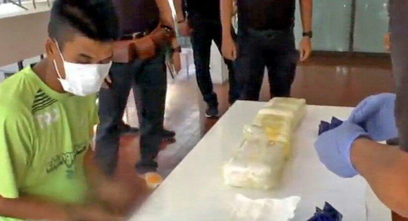 Drug arrest in Yala links to bigger network | The Thaiger