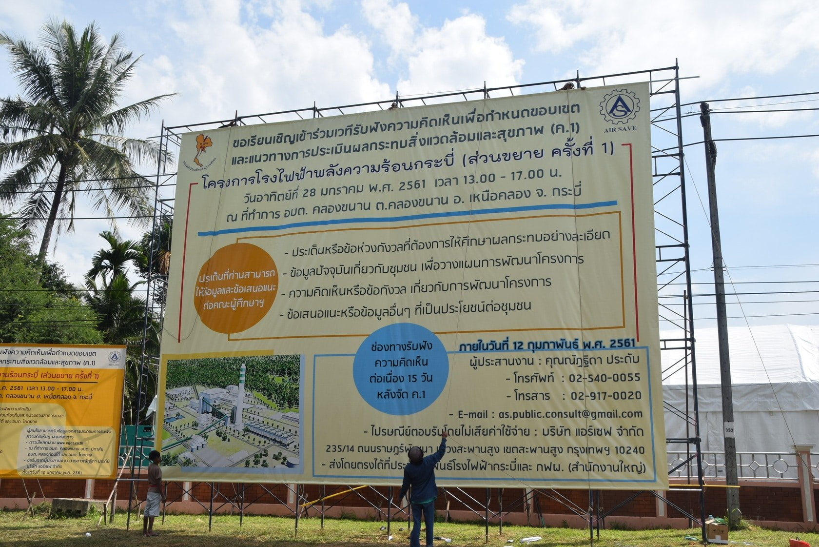 Coal plant protesters hold seminar in Krabi | Thaiger