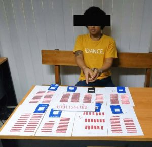 Drugs and weapon nabbed at Thachatchai checkpoint | News by Thaiger