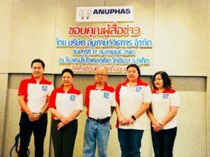 Anupas announces farewell to Honda cars in Phuket | News by Thaiger