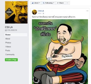 Facebook page reveals soldiers were ordered to distort online poll | News by Thaiger