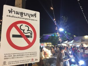 Chillva Market bans smoking | News by Thaiger