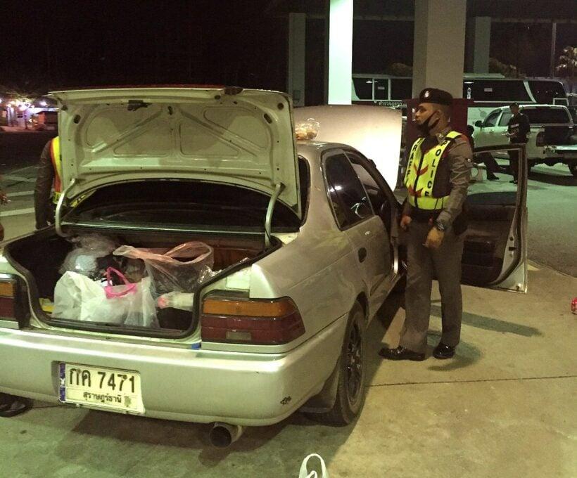 77821eb941 More drug dealers arrested at Phuket Gateway