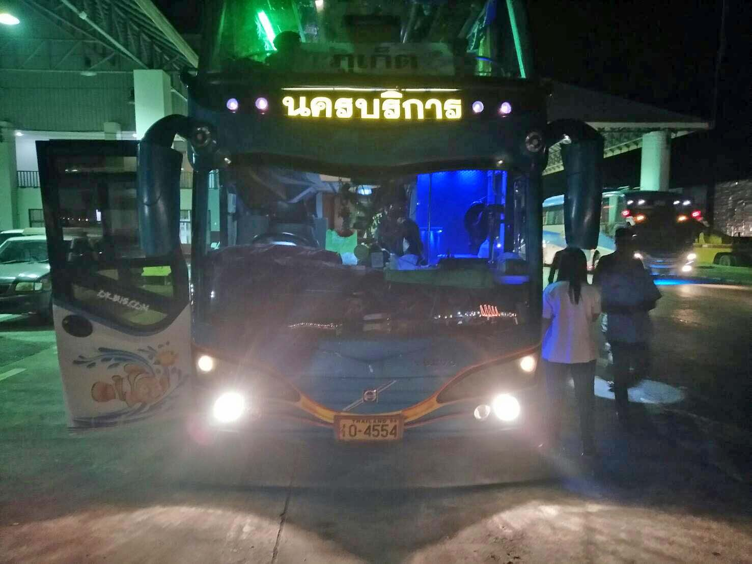 Drugs and weapon nabbed at Thachatchai checkpoint | The Thaiger
