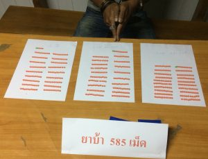 Third drug dealer arrested at Phuket Gateway checkpoint this month   News by Thaiger