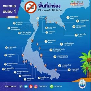 Butt out on 24 Thai beaches | News by Thaiger