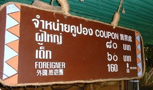 dual-pricing-Thailand-300x176.jpg