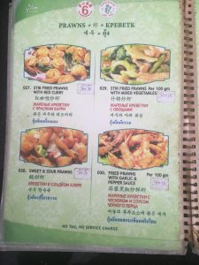 Patong Prawn Fraud. Price-gouging in Patong restaurant.   News by Thaiger