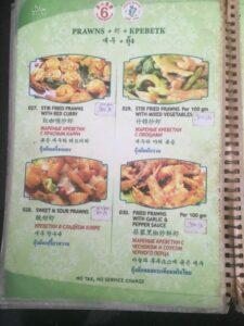 เพจดังจีน โพสต์ร้านอาหารดัง ขี้โกงน้ำหนักเมนูกุ้ง เตือนนักท่องเที่ยวหลีกเลี่ยง | News by The Thaiger