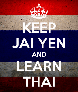 keep-jai-yen-and-learn-thai-257x300.png