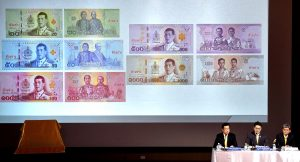 Rama X banknotes go into circulation from April 6 | News by Thaiger