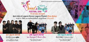 East-Meets-West at the Laguna Phuket Food & Music Festival 2018 | News by The Thaiger