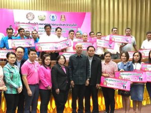 Phuket gives away more than 12,000 shirts to public drivers | News by Thaiger