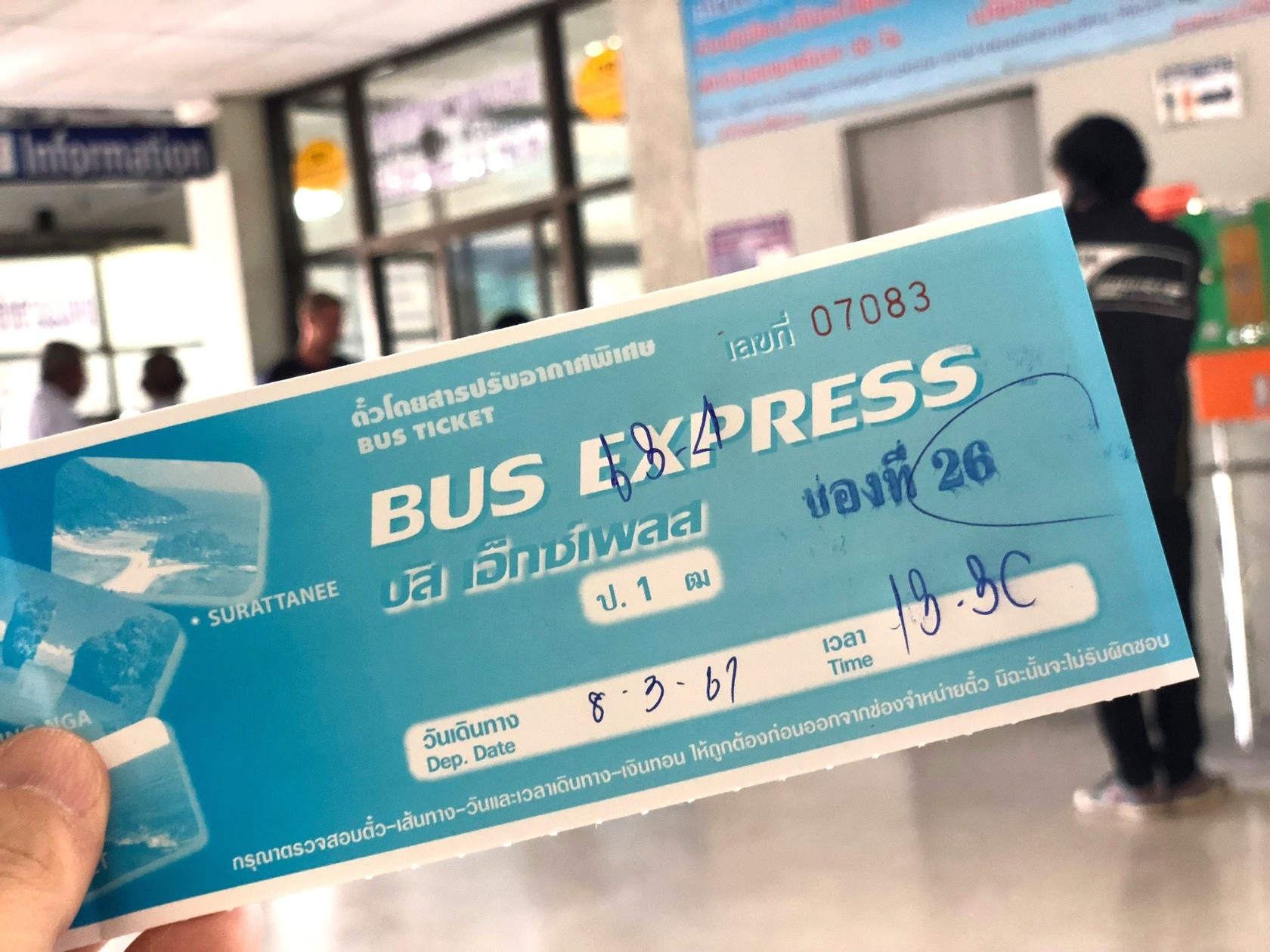 Top 10 Things to know about taking a bus from Phuket to Bangkok (or back) | The Thaiger