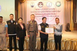 Marine rescue workshop underway in Phuket   News by Thaiger