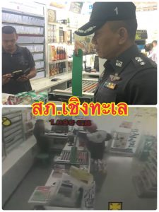 Phuket thief arrested after robbing Cherng Talay convenient store | News by Thaiger