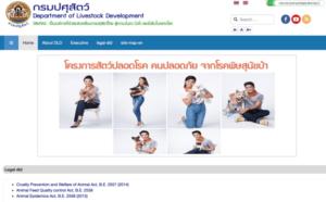 "Livestock Department promises NO ""Set Zero""   News by Thaiger"