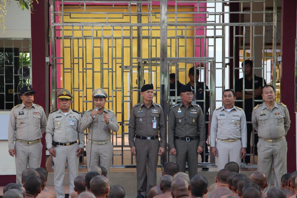 Random search at Phuket prison | News by The Thaiger