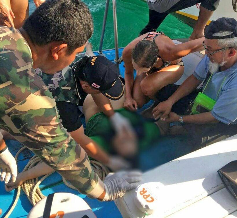 Brunei woman drowns in Ao Nang, Krabi   The Thaiger