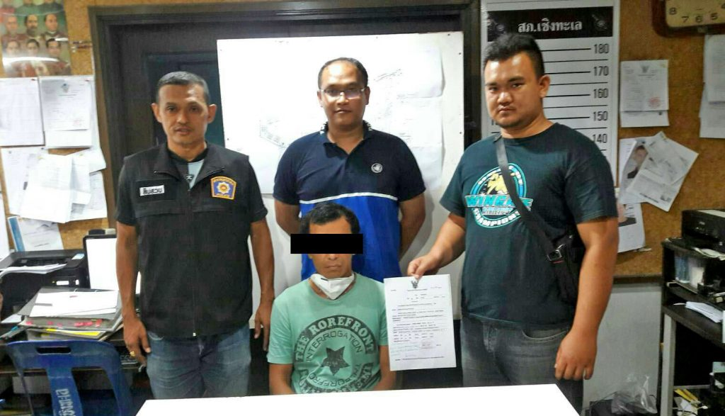 Underwear thief arrested in Cherngtalay   News by Thaiger
