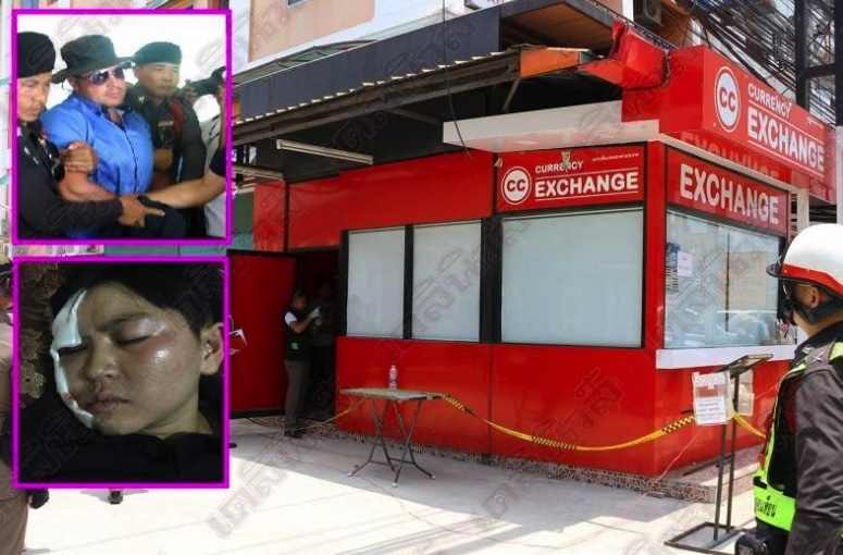 """""""It wasn't me."""" Russian denies stealing money and beating up exchange booth attendant in Pattaya 