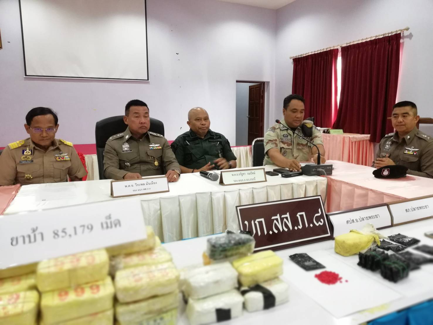 10 million Baht crackdown on drugs. Meanwhile the drugs get cheaper. | The Thaiger