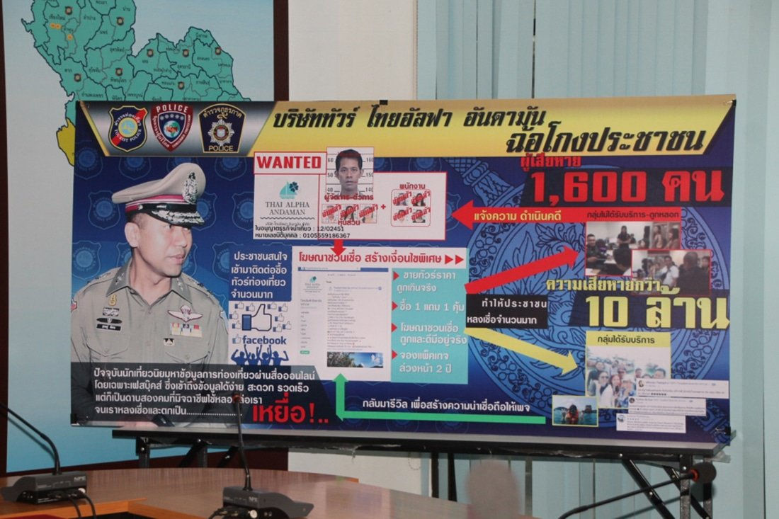 Six arrested in 10 million baht Andaman tour scam | The Thaiger
