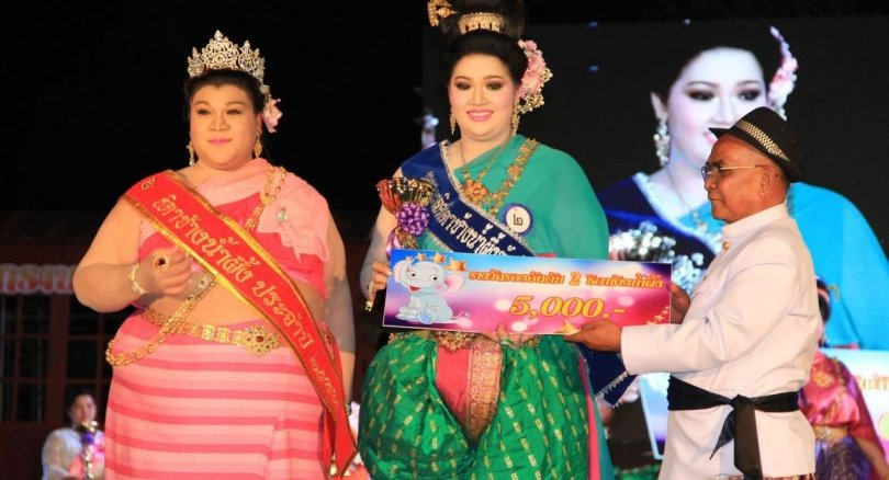 """Congratulations """"Miss Elephant of Bang Nam Phueng"""" 